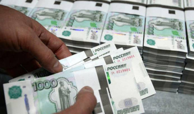 Rusya'nın en büyük özel şirketleri belli oldu