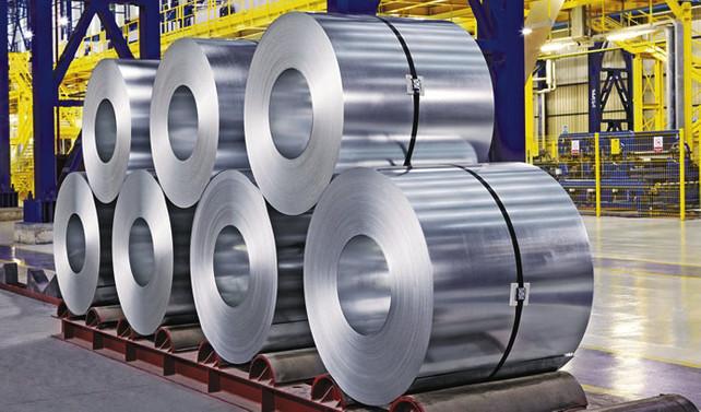 ABD'nin çelik ithalatı azaldı
