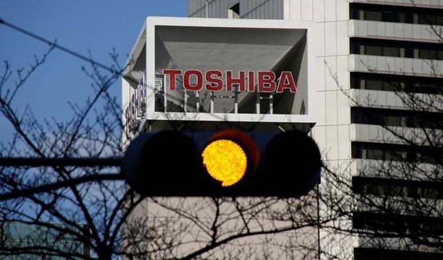 Toshiba, borsadan çıkarılma tehlikesi ile karşı karşıya