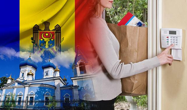 Moldova için kablosuz alarm sistemleri bayiliği istiyor