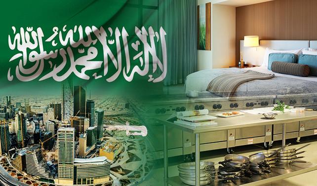 Suudi Arabistanlı firma otel malzemeleri talep ediyor