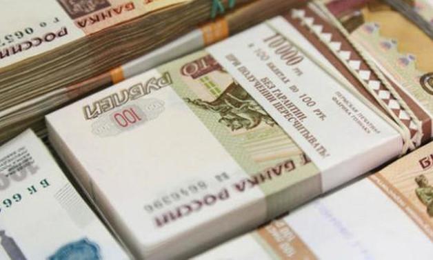 Rusya'nın uluslararası rezervleri 432,7 milyar dolara çıktı