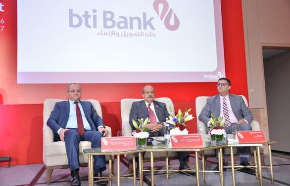 Albaraka, yeni bir katılım bankası kurdu