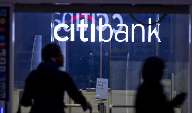 Citigroup, vergi reformu nedeniyle 22 milyar dolar ödeyecek