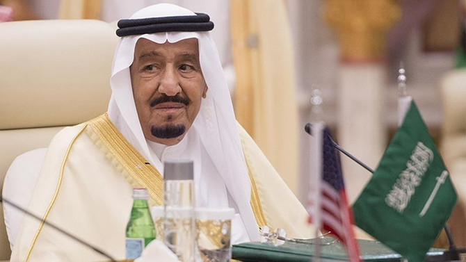 S. Arabistan'dan İsrail'e kınama