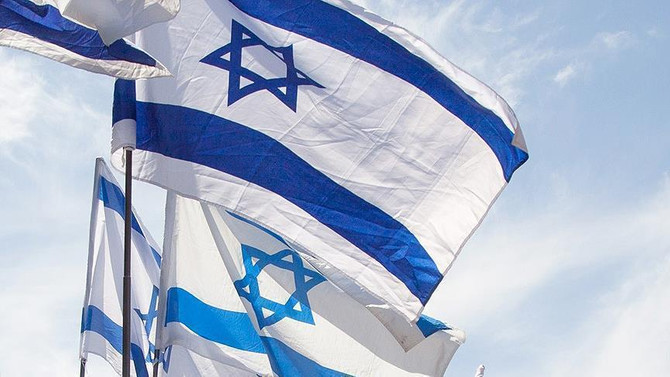İsrail'i bekleyen 3 büyük tehlike