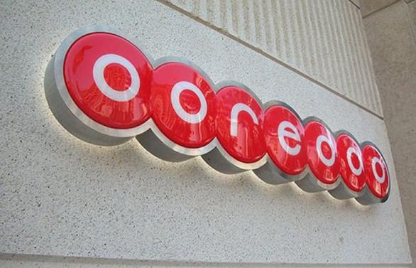 OTAŞ ve Ooredoo Türk Telekom için anlaşamadı