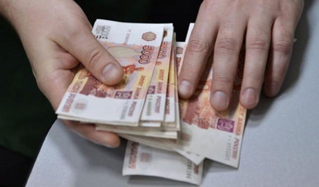Rus bankaların kârı azaldı
