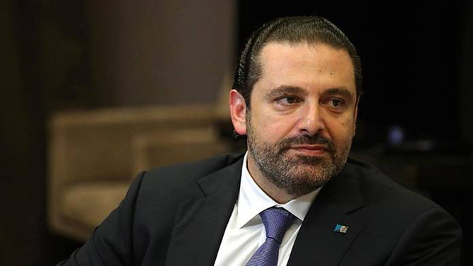 Lübnan Başbakanı Hariri Türkiye'ye geliyor