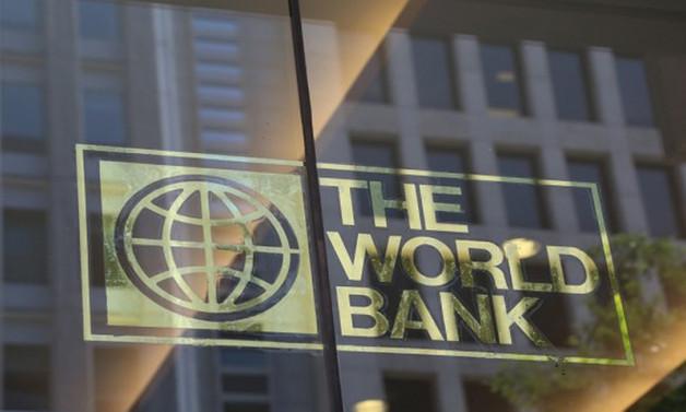 Dünya Bankası:  Küresel servet artıyor, eşitsizlik sürüyor