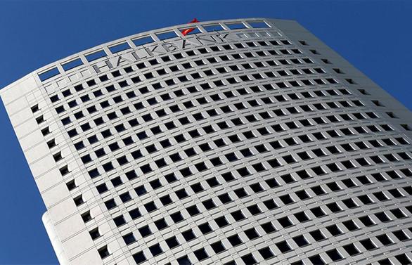 Halkbank: Bankamız hakkında alınmış bir karar yok