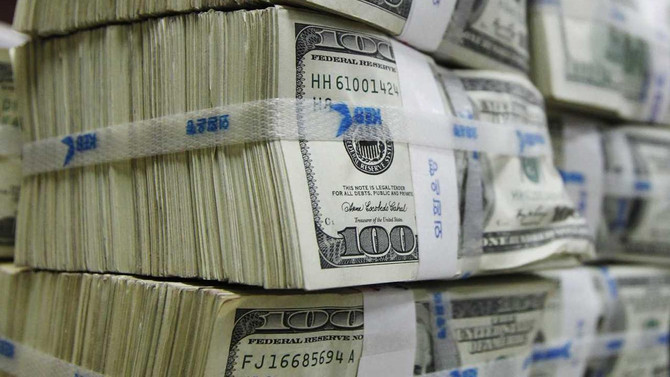 Rusya, uluslararası rezervlerinde doların payını azalttı