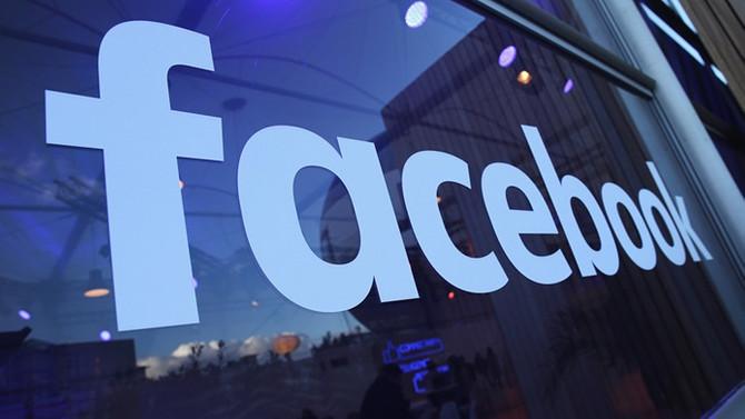 İngiltere eski Başbakan Yardımcısı Facebook'ta göreve başlıyor