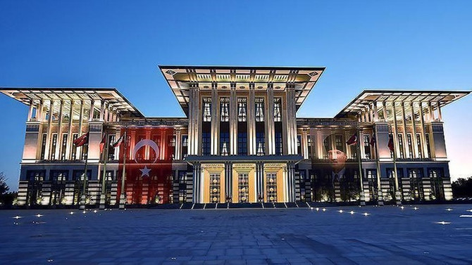 Beştepe'de 'yerel seçim' toplantısı
