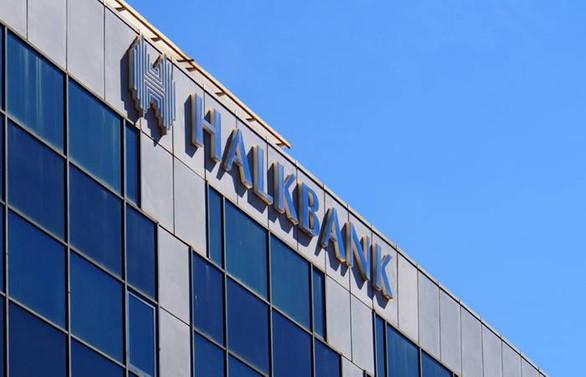 Halkbank Genel Müdür Yardımcısı Eryılmaz görevinden ayrıldı