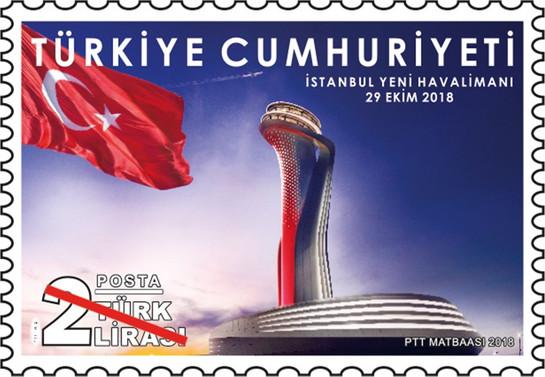 PTT'den İstanbul Yeni Havalimanı pulu