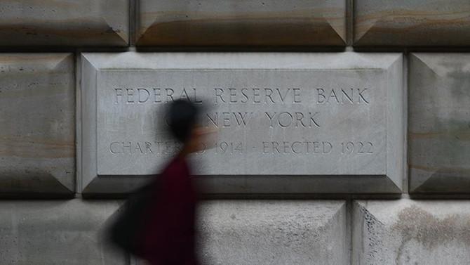Fed yetkililerinden çelişkili faiz açıklamaları