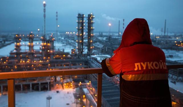 Lukoil, yaptırımlar nedeniyle İran'dan petrol alımını durdurdu
