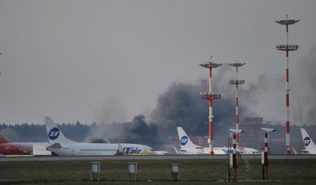 Moskova yakınlarında savaş uçağı düştü