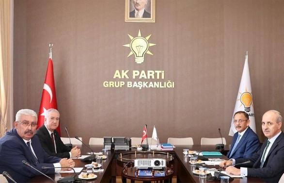 AK Parti ile MHP arasında yerel seçimde ittifak görüşmesi