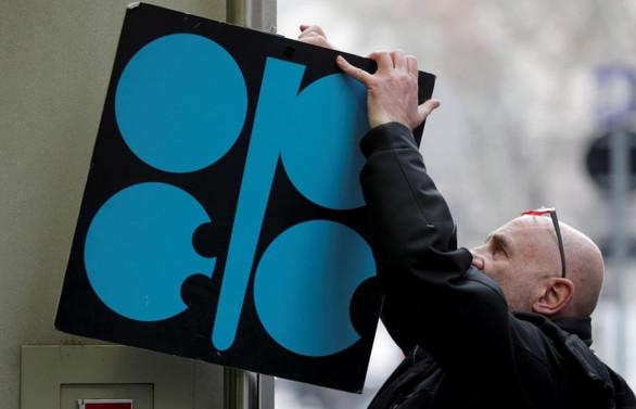 Trump'ın petrol üzerindeki baskısı artıyor