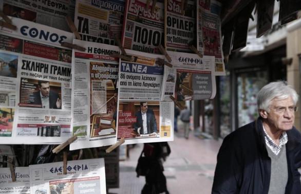 İşsiz kalan medya çalışanlarına 2.3 milyon euro yardım