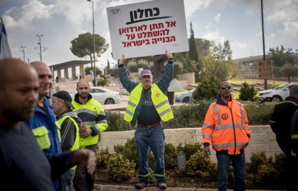 İsrail'de Türk çimentosuna protesto