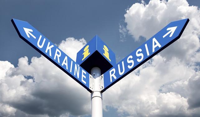 Rusya 7 Ukrayna askerini tutukladı