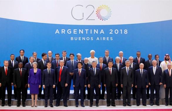 G20 Sonuç Bildirgesi açıklandı: Ekonomik düzene vurgu yapıldı