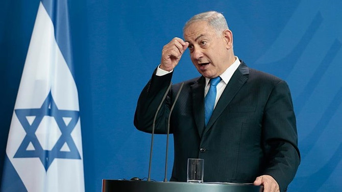 İsrail polisinden Netanyahu'nun yargılanması için tavsiye kararı