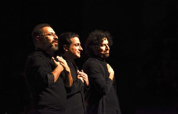 İstanbul 1. Uluslararası Halk Müzikleri Festivali