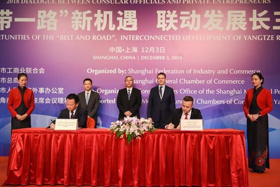 MÜSİAD'dan Şanghay Ticaret Federasyonu ile iş birliği