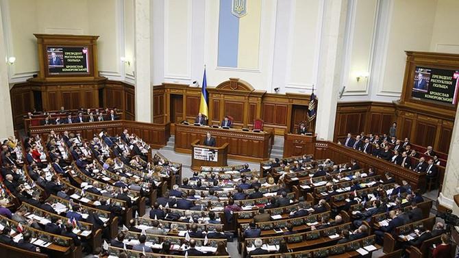 Ukrayna Rusya ile 'dostluğu' sona erdirdi