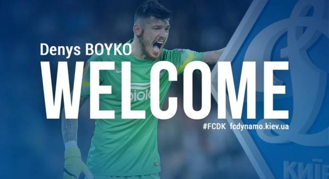 Boyko, Dynamo Kiev'de