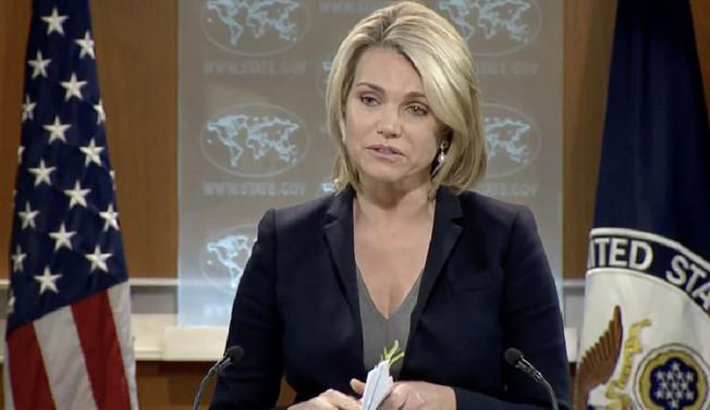 ABD'den ''Osmanlı tokadı'' açıklamasına yanıt