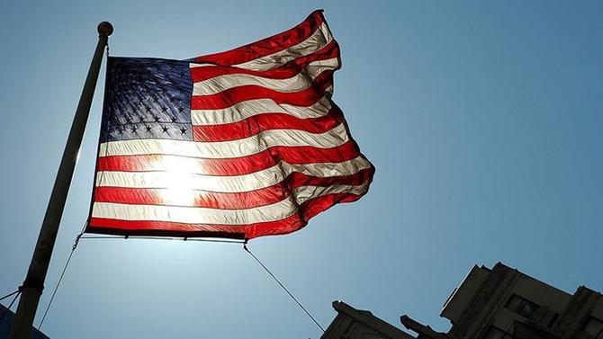 ABD büyümesi yüzde 2.5'e revize edildi