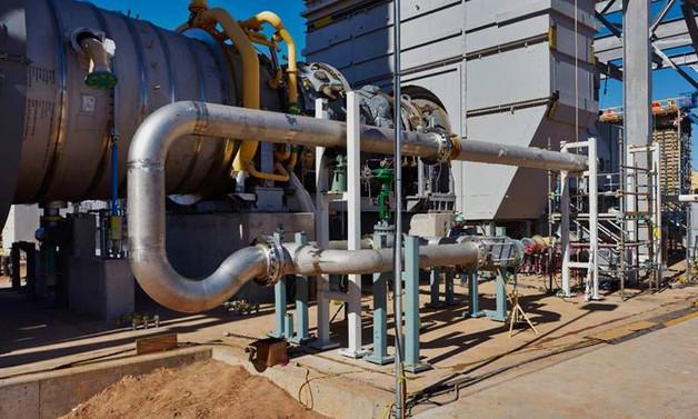 4 doğalgaz santrali projesi iptal edildi