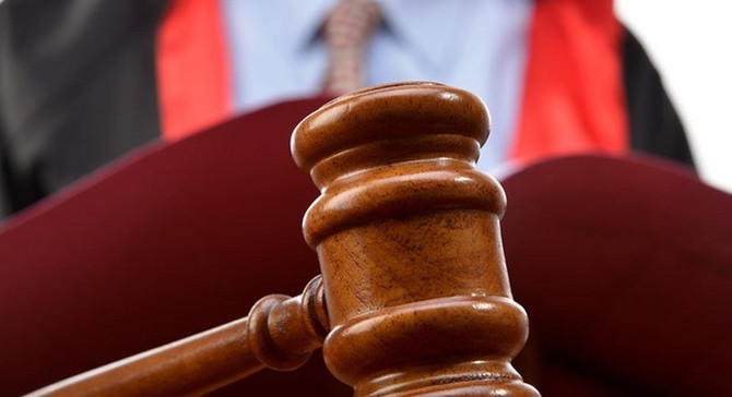 Anayasa Mahkemesi'nden 'bireysel emeklilik' reddi