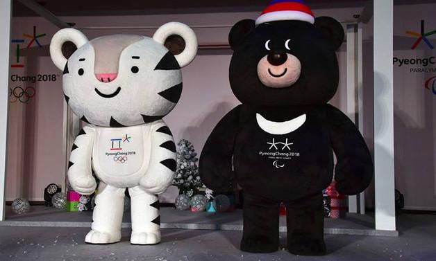 2018 Kış Olimpiyatları'nda heyecan yarın başlıyor