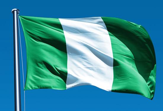 Nijerya'da çobanlarla çiftçiler çatıştı: 16 ölü