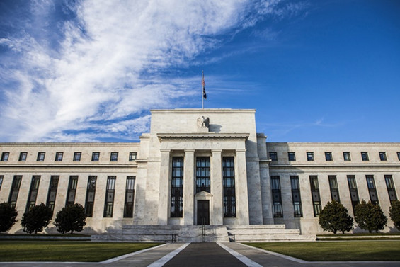 Fed'de tutulan tahvil miktarı rekor seviyede