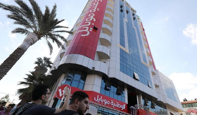 Vataniya Mobil'in Gazze ofisi kapatıldı