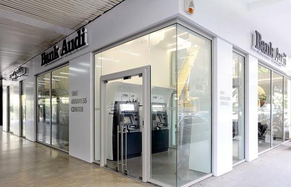 EBRD'den Lübnanlı Bank Audi'ye yatırım