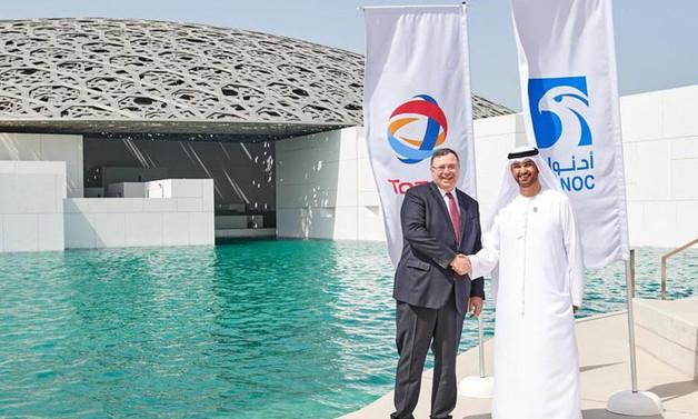 Total'den Abu Dabi'ye 1,45 milyar dolarlık enerji yatırımı