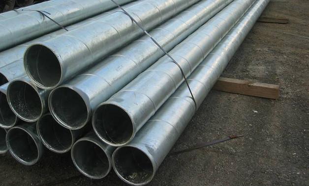 Çin menşeli çelik borulara soruşturma