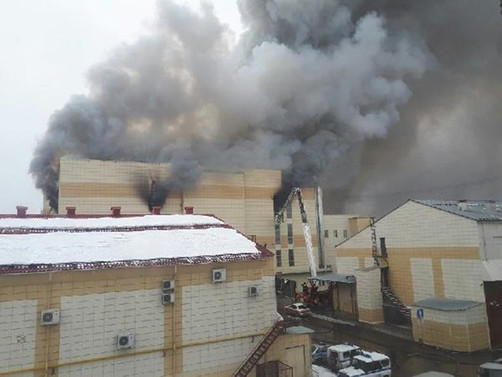Rusya'da AVM yangını: 5 ölü, 30 yaralı