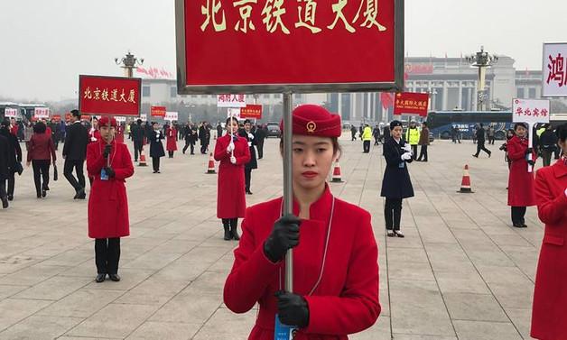Çin'in üst düzey siyasi danışma toplantıları başladı