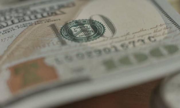 Dolar, faiz kararı öncesi 3.80'in altında