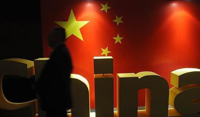 Çin ihracatında son üç yılın rekoru