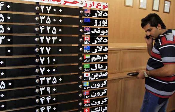 İran, döviz tutmaya sınırlama getirdi